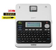 Brother P-Touch PT-2030 Business Labeller