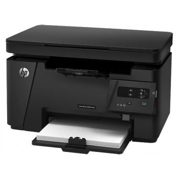 HP M125a LaserJet Pro MFP Printer